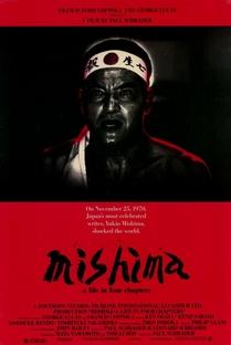 Mishima: Uma Vida em Quatro Tempos - Poster / Capa / Cartaz - Oficial 7