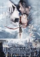 O Guerreiro e o Lobo (Lang Zai Ji)