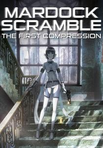 Mardock Scramble: The First Compression - Poster / Capa / Cartaz - Oficial 10