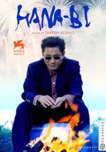 Fogos de Artifício - Poster / Capa / Cartaz - Oficial 7