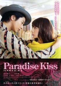 Paradise Kiss - Poster / Capa / Cartaz - Oficial 5