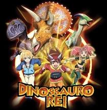 Dinossauro Rei - Poster / Capa / Cartaz - Oficial 1