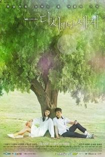 Reunited Worlds - Poster / Capa / Cartaz - Oficial 1