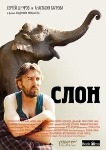 Elefante - Poster / Capa / Cartaz - Oficial 1