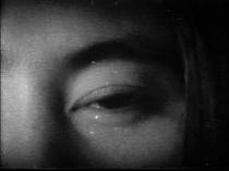 Eyeblink - Poster / Capa / Cartaz - Oficial 1