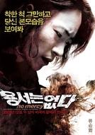 Sem Misericórdia (Yongseoneun Eupda)