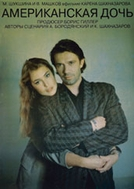 Filha Americana (Американская дочь / American Daughter 1995 |)