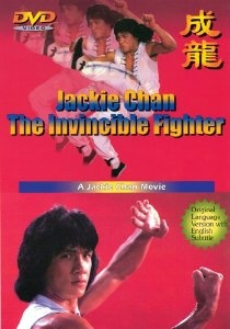 Jackie Chan: The Invincible Fighter - Poster / Capa / Cartaz - Oficial 1
