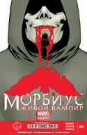 Morbius, o Vampiro Vivo (Morbius, The Living Vampire)