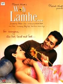 Woh Lamhe - Poster / Capa / Cartaz - Oficial 2