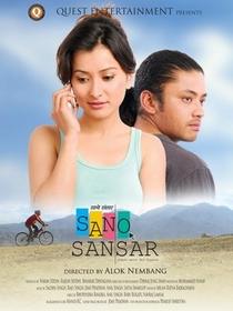 Sano Sansar - Poster / Capa / Cartaz - Oficial 1