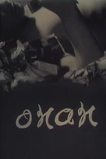 Onan - Poster / Capa / Cartaz - Oficial 1