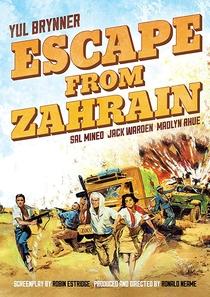 Os Fugitivos de Zahrain - Poster / Capa / Cartaz - Oficial 4