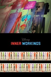 Trabalho Interno - Poster / Capa / Cartaz - Oficial 2