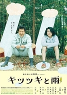 The Woodsman And The Rain (Kitsutsuki to Ame)