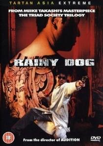 Rainy Dog - Poster / Capa / Cartaz - Oficial 2