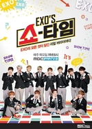EXO Showtime (EXO Show Time)