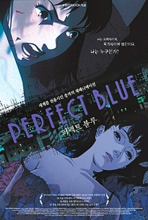 Perfect Blue - Poster / Capa / Cartaz - Oficial 4