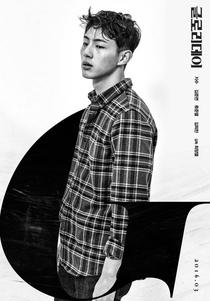 One Way Trip - Poster / Capa / Cartaz - Oficial 5