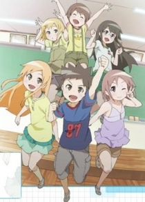 Kyō no Go no Ni OVA - Poster / Capa / Cartaz - Oficial 1