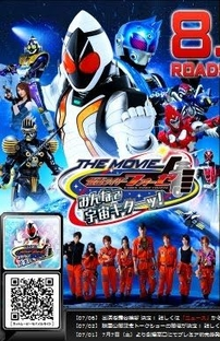 Kamen Rider Fourze The Movie: Everyone, Space Is Here! - Poster / Capa / Cartaz - Oficial 1