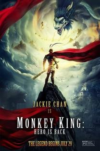 A Lenda do Rei Macaco: A Volta do Herói - Poster / Capa / Cartaz - Oficial 9