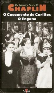 O Engano - Poster / Capa / Cartaz - Oficial 2