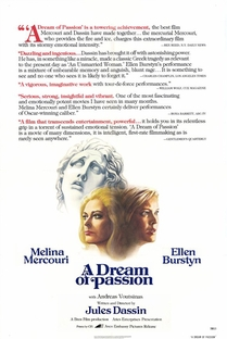A Dream of Passion - Poster / Capa / Cartaz - Oficial 1