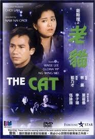 The Cat - Poster / Capa / Cartaz - Oficial 2