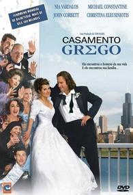 Casamento Grego - Poster / Capa / Cartaz - Oficial 1