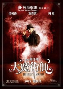 The Great Magician - Poster / Capa / Cartaz - Oficial 24