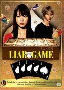 Liar Game (1ª Temporada) - Poster / Capa / Cartaz - Oficial 3