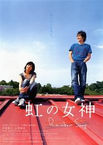 Rainbow Song - Poster / Capa / Cartaz - Oficial 1