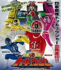 Ressha Sentai Tokkyuger - Poster / Capa / Cartaz - Oficial 1