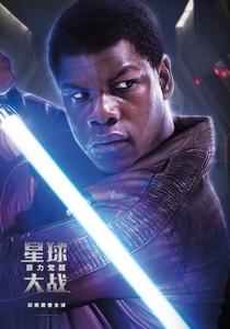 Star Wars: O Despertar da Força - Poster / Capa / Cartaz - Oficial 28