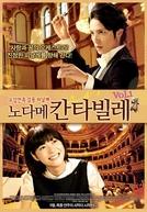 Nodame Cantabile: The Movie I (Nodame Cantabile: Saishuugakushou Zenpen)