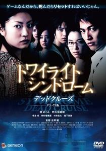 Twilight Syndrome 2: Dead Cruise - Poster / Capa / Cartaz - Oficial 1