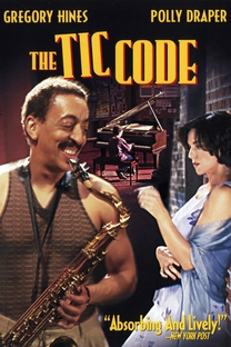 O Código do Amor - Poster / Capa / Cartaz - Oficial 1