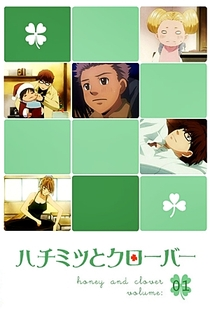 Honey & Clover (1ª Temporada) - Poster / Capa / Cartaz - Oficial 11