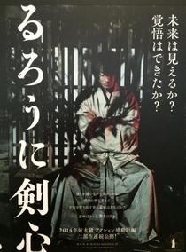 Samurai X: Inferno de Kyoto - Poster / Capa / Cartaz - Oficial 14