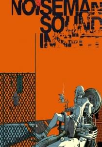 Onkyo Seimeitai Noiseman - Poster / Capa / Cartaz - Oficial 2