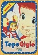 Topo Gigio: Volume 1 (Le avventure di topo Gigio)