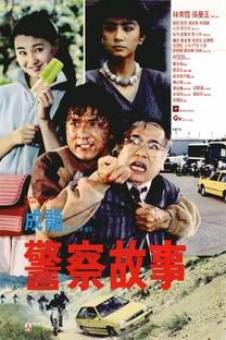 Police Story - A Guerra das Drogas - Poster / Capa / Cartaz - Oficial 1
