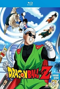 Dragon Ball Z (7ª Temporada) - Poster / Capa / Cartaz - Oficial 30