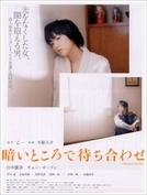 Waiting in the Dark (Kurai Tokoro de Machiawase)