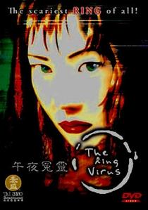 The Ring Virus - Poster / Capa / Cartaz - Oficial 4