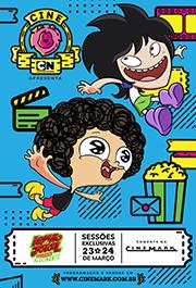 Irmão do Jorel – Especial Alucinante - Poster / Capa / Cartaz - Oficial 1