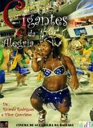 Gigantes da Alegria (2011)