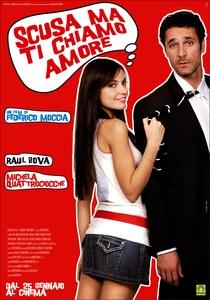 Lição de Amor - Poster / Capa / Cartaz - Oficial 3