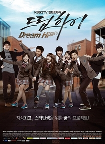 Dream High (1ª Temporada) - Poster / Capa / Cartaz - Oficial 1